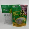 Aluminum foil heat resistant plastic bag for food/Plastic food Plasters opaque zipper bags