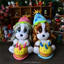 New Arrive Stuffed Pet Beagle Dog Sitting High 22cm/Soft Cute Puppy with Birthday Cake/Stuffed Animated Animal Toy Beagle Dog