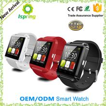 2015 cheap wrist kid smart watch, NEW arrival