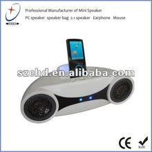 2012 hot sell 10w speaker for iPhone with good sound low price