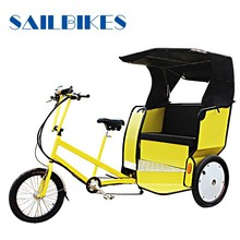 high quality electric assist tricycle / rickshaw for sale