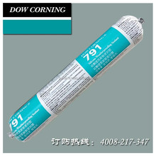 Dow Corning 791neutral waterproof silicone sealant