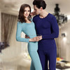 NEW 2015 long johns fashion wholesale man thermal underwear