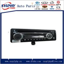 Car CD machine 7901010-02 DFM DFSK Radio-CD Player