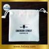 /product-gs/custom-white-velvet-drawstring-pouch-bag-for-promtion-gift-556192760.html