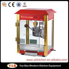 Flavored Popcorn Maker/ Automatic Domestic Flavored Popcorn Maker