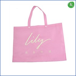 Snap pouch design 190T Polyester folding shopping bag, folding bag