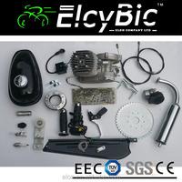 2015 diesel cheap f50 bicycle engine kits for bike (engine kits-3)