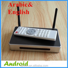 2015 new product HDD player 1500+ free Arabic channels Account apk arabic iptv apk account hvaxin box arabic iptv box