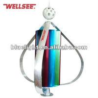 300W Wellsee wind mill ( small cellular wind turbine) WS-WT300W
