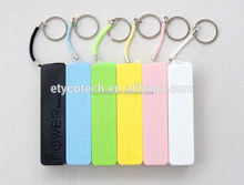 Cheapest new best power bank 2600mah for all kinds of mobile phones