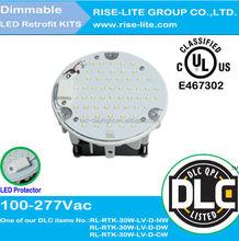 High illumination 130-150LM/W led street light retrofit kit 30w