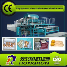 Automatic paper egg tray molding machine with 6 layers drying line