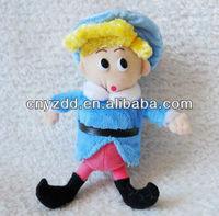 stuffed doll/stuffed nylon dolls/stuffed boy doll