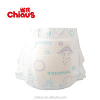 Hot selling products, baby diapers wholesale companies looking for agents