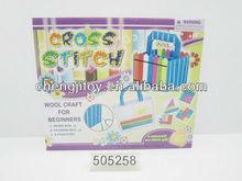 Wool craft DIY toy for girls