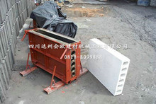 Steel building gypsum block mould made in China / China manufacturer concrete hollow blocks moulds price /HUIOU