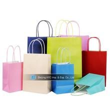 2015 OEM Kraft Brown Paper Bags Wholesale Gift Paper Bag Manufacturer