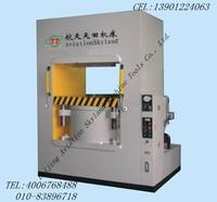 HT series oil pressure machine