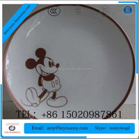 colorful porcelain plate/pretty cartoon ceramic kid dishes,standard cartoon printed ceramic kid plate