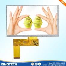 7.0 inch topsun lcd screen