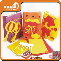 trendy custom foldable shopping paper bag