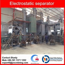 electrical cable wire recycling equipment for sale Electrostatic separator