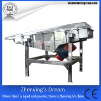 High outputstainless steel brown sugar linear vibrating screener