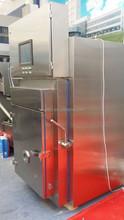 Smokehouse Oven for smoking Sausage/Fish/Beef/Chicken