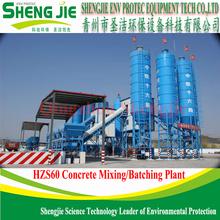 ShanDong Realible Supplier Hot Sale HZS 60 Concrete Batching Plant