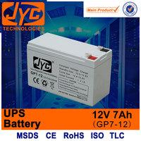 Factory supplier hot sale ups battery 12v 7.2ah