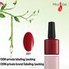 beauty choices colored uv gel polish one step gel nail polish