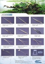 Factory supply aquarium plant tank accessories scissors, tweezers, aquarium glass tube washing brushes