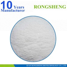 Poultry feed additives dl-methionine