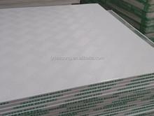 gypsum ceiling board vinyled gypsum ceiling tile vinyled details