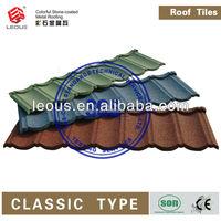 [Classic Type]Metal Roof /Aluminum design sheet