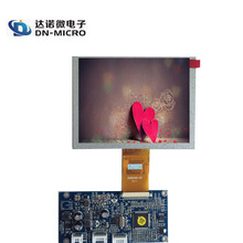 Grade A 5.6 inch TFT LCD module for Car Monitor