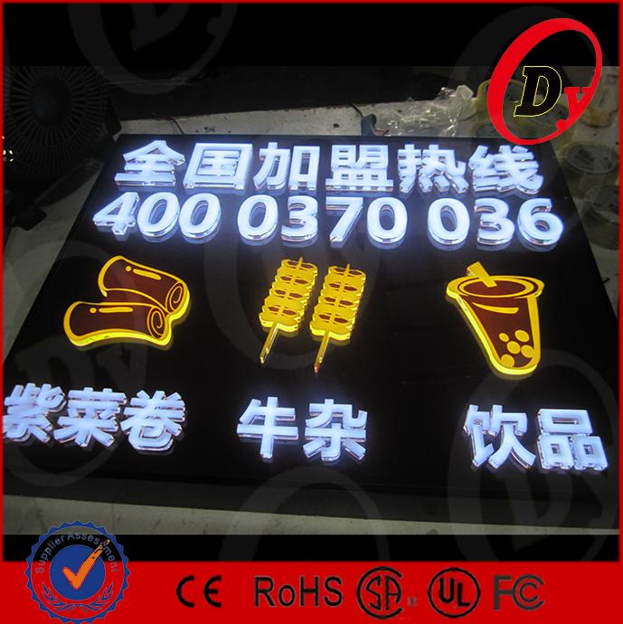 Custom made lista do menu acrílico 3d LED placa de exposição do sinal ao ar livre à prova d' água