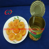 Canned apricots halves, canned fruit in light syrup with private label