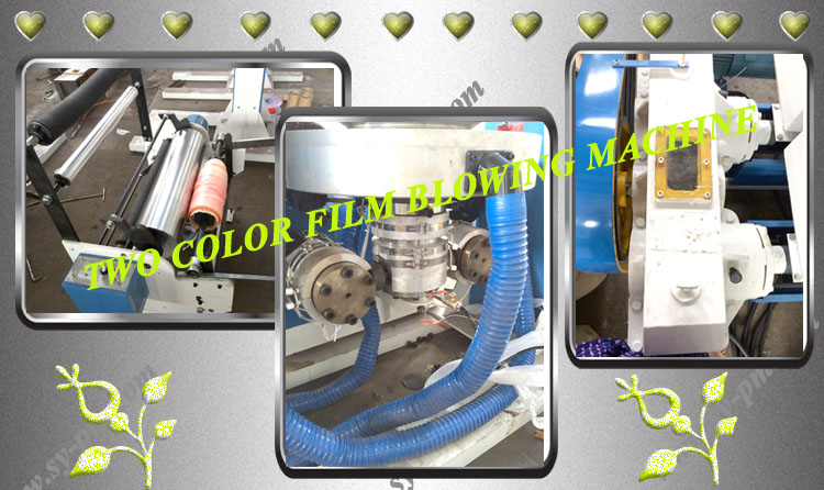 HAS VIDEO SJ-45*2 Double Color Film Blowing Machine /film extruder/pe film blowing extrusion machine