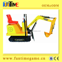 Funtime company game machine kids ride on excavator / coin operated kids toy excavator simulator games machine