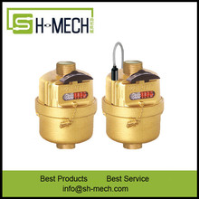 DN20 rotary piston volumetric water meter digital multimeter