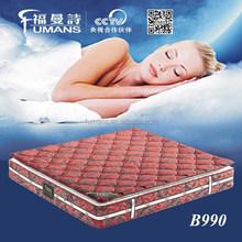 School furniture kids bedroom set inflatable car mattress B990