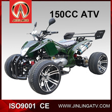 Cheap China 150cc Dune Buggy ATV For Sale