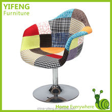 Most comfortable multicolored plastic fabric chair (factory manufacturer)