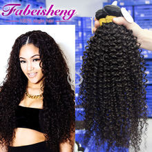Alibaba Express Wholesale Peruvian Hair/Peru Human Hair weave/Deep Curly Hair Bundles