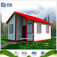 China supply prefabricated home prefabricated houses low cost