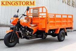 2015 Hot Sale New Products Auto Three Wheel Vehicle Three Wheel Motorcycle