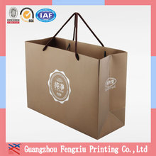 Customized Printed Luxury Promotional Paper Shopping Bag