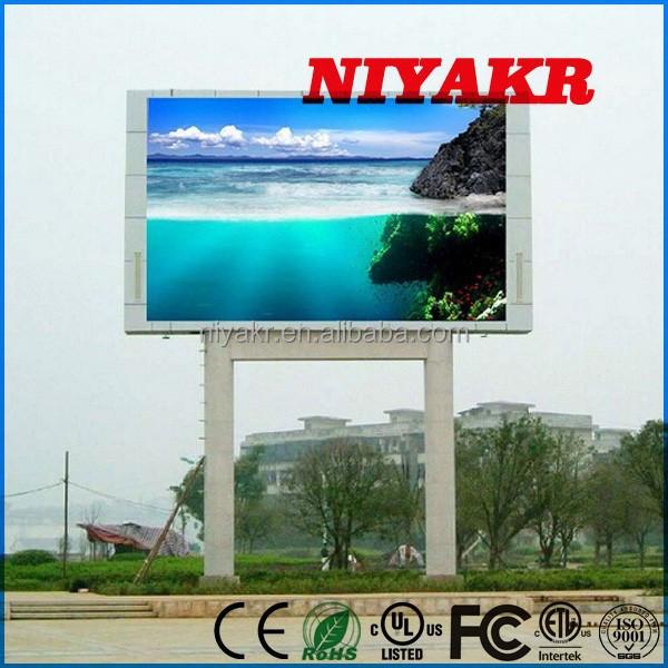 سعر المصنع niyakr 2014 www. xxx p10rgb كوم في الهواء الطلق ادى الجدار الفيديو